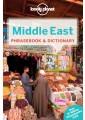 Language phrasebooks - Travel & Holiday - Non Fiction - Books 50