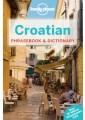 Language phrasebooks - Travel & Holiday - Non Fiction - Books 6