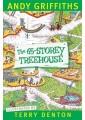 Popular Children's Fiction Authors To Read 16