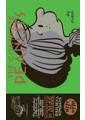 Cartoons & comic strips - Humour - Non Fiction - Books 40
