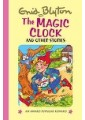 Enid Blyton | Popular Children's Fiction Author 6