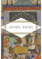Poetry Anthologies - Poetry - Fiction - Books 64