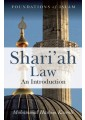Foundations of Law - Jurisprudence & General Issues - Law Books - Non Fiction - Books 14