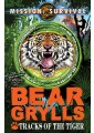 Children's adventure stories - Children's Fiction  - Fiction - Books 2
