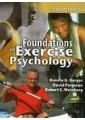 Sports Psychology - Sports training & coaching - Sports & Outdoor Recreation - Sport & Leisure  - Non Fiction - Books 48