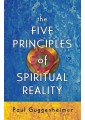 Thought & Practice - Mind, Body, Spirit - Non Fiction - Books 28