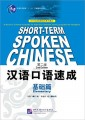 Language self-study texts - Language teaching & learning methods - Language Teaching & Learning - Language, Literature and Biography - Non Fiction - Books 22