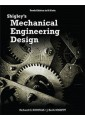Mechanical Engineering & Material science - Technology, Engineering, Agric - Non Fiction - Books 2